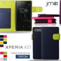 Xperia XZ1 JMEIオリジナルホールドフリップケース TRITON スマホケース スマート...