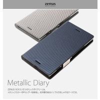 Xperia XZ1 ケース ZENUS Metallic Diary ゼヌス メタリックダイアリー...