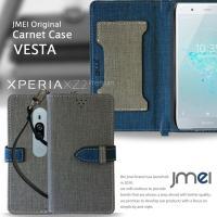 Xperia XZ2 Premium ケース SO-04K SOV38 JMEIオリジナルカルネケー...