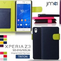 XPERIA Z3 SO-01G SOL26 JMEIオリジナルホールドフリップケース TRITON...