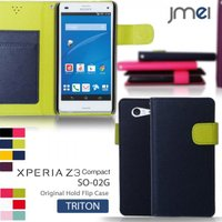 Xperia Z3 compact SO-02G JMEIオリジナルホールドフリップケース TRIT...