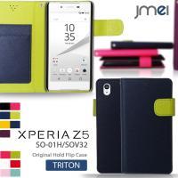 Xperia Z5 SO-01H/SOV32 JMEIオリジナルホールドフリップケース TRITON...