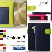 Zenfone3 ZE520KL JMEIオリジナルホールドフリップケース TRITON スマホケー...