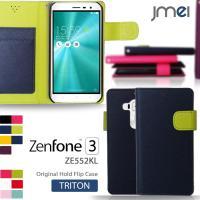Zenfone3 ZE552KL JMEIオリジナルホールドフリップケース TRITON スマホケー...