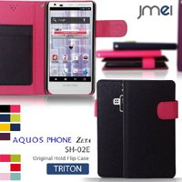 AQUOS PHONE ZETA SH-02E JMEIオリジナルホールドフリップケース TRITO...