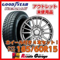 170系シエンタ専用 グッドイヤー 国産タイヤ