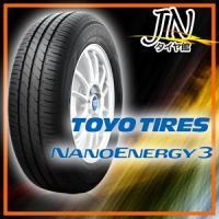 タイヤ サマータイヤ 145/80R13 75S トーヨータイヤ NANOENERGY 3(ナノエナ...