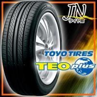 195/65R15 サマータイヤ トーヨータイヤ/TOYO TEO plus  タイヤ 新品1本  ...