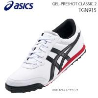 アシックス GEL-PRESHOT CLASSIC 2 (TGN915)  22.5〜28.0・29...