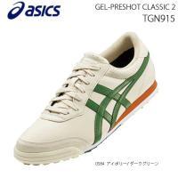 アシックス GEL-PRESHOT CLASSIC 2 (TGN915)  24.5〜28.0・29...