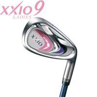 【レディース】XXIO9 ゼクシオナイン アイアン
