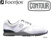 フットジョイ ゴルフシューズ コンツアー  柔軟性と優れたクッション性で包み込むような足入れ感の快適...