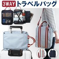 スーツケースバッグ スーツケース型のトラベルバッグ トラベルバッグ 旅行、出張に最適 キャリーオンバ...