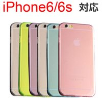 アイフォン 6 iPhone6s スマホカバー 透明 TPUカバー TPU保護ケース スマートフォン...