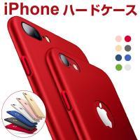 嘉年華 - iPhone X iPhone7/8 iPhone7 Plus/8 Plus iPhone6/6s iPhone6 Plus/6s Plusケース ハードケース 耐衝撃 ケースカバー 衝撃セール|Yahoo!ショッピング