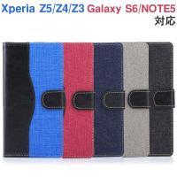 エクスペリア z3 Xperia Z3 SO-01G Xperia Z3 SOL26カバー ジーンズ...