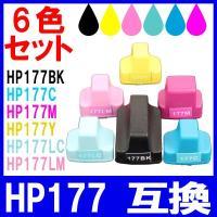 HP ヒューレットパッカード用HP177互換インク 対応メーカー:HP(ヒューレットパッカード) 状...