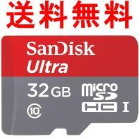 * メーカ:サンディスク * モバイル ウルトラ microSDHC UHS-I カード * 容量:...