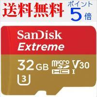 * Sandisk microSDHC Extreme UHS-1 U3 V30対応  * 容 量:...