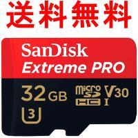 * Sandisk microSDHC 32GB EXTREME PRO UHS-I V30 U3 ...