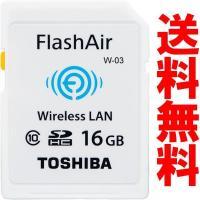 開店10周年記念一人2枚限定 東芝 TOSHIBA 無線LAN搭載 FlashAir III Wi-Fi SDHCカード 16GB Class10 日本製 海外パッケージ品