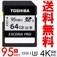 * 東芝 Toshiba EXCERIA PRO SDXCメモリカード  * 海外パッケージ品  *...