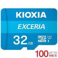 マイクロSD microSDHC 32GB Toshiba 東芝 UHS-I U1 新発売100MB/S  THN-M203K0320C4海外パッケージ品 TO3208NA-M203 初夏セール ポイント消化 父の日