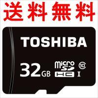 * メーカ: 東芝 ;  * 種類: microSDHC カード 高速SDバスインターフェースUHS...