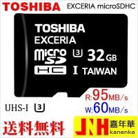 * 東芝microSDHC UHS-I U3 EXCERIA 32GB * 容量:32GB * SD...