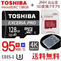 * 東芝製プロフェッショナルmicroSDXCカード企業向けバルク品 * 容量:128GB * 読出...
