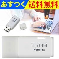 USBメモリ16GB 東芝 TOSHIBA  海外向けパッケージ品