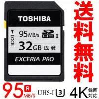 * 東芝 Toshiba EXCERIA PRO SDHCメモリカード  * 海外パッケージ品  *...