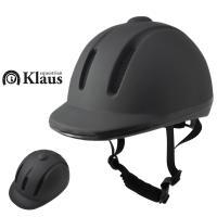 Klausの熱を逃げやすくする通気タイプの乗馬ヘルメットです。  ハーネスは3点固定式で、内部インナ...