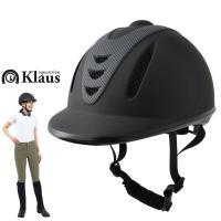 乗馬用ヘルメットAir通気F 黒ブラック Klaus 帽子 乗馬ヘルメット(サイズ調節/インナー洗濯可)