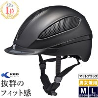 高い技術と品質を誇るドイツKED社のヘルメットPASOです(ドイツ製)。  独自の三層構造maxSH...