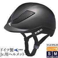 高い技術と品質を誇るドイツKED社のヘルメットPINAです(ドイツ製)。  独自の三層構造maxSH...