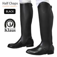 Klausのゲートルタイプの乗馬用ハーフチャップスです(ミドル丈タイプ)。  シンプルな外観の本革製...