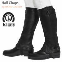 Klausの乗馬用ハーフチャップスです。  軽量で手入れのしやすい、人工皮革製です。ほどよいツヤと革...