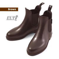 ELTの合皮ショートブーツです。  防水仕様でお手入れしやすいPVC製です。サイドゴアタイプ(サイド...