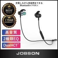 【商品名】 Bluetooth イヤホン 高音質 ブルートゥース 4.2 AAC ワイヤレス ハンズ...