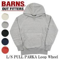 熟練の職人が一枚一枚編み込んだ極上のスウェット【4932N】 (BARNS バーンズ メンズ トップ...