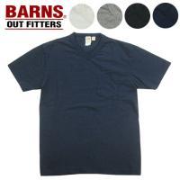 素材や縫製にこだわりを持ったウエア【BR-1101】 (BARNS バーンズ メンズ トップス 半袖...