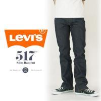 裾のフレアが絶妙なシルエット【29988-0000】 (Levi's 505 リーバイス メンズ ボ...