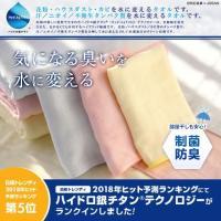 ◆商品サイズ:約34×35cm ◆素材:綿100%(ハイドロ銀チタン(R)加工)  医師が考えた新生...