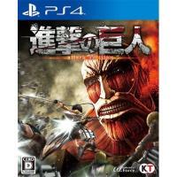 ※PS4専用ソフトです。PS3本体ではご使用いただけません。  ☆☆ゲーム内容☆☆ 原作の重厚な世界...