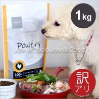 POCHI(ポチ) ザ・ドッグフード 3種のポルトリー 1kg  小粒