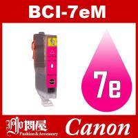 あすつく 対応 メール便OK ICチップ有 BCI-7eM マゼンタ  (対応機種) MP970, ...