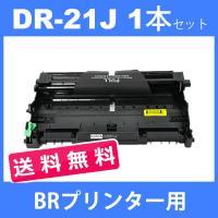 対応機種: MFC-7840W MFC-7340 DCP-7040 DCP-7030
