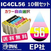 プリンター インク  PC パソコンからの写真のコピーに! リサイクルインク、詰替|詰替え|詰め替え...