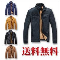 このジャケットをPUレザーに落とし込み、凝った ディテールを盛り込んだ当店一押しのアイテムです。  ...